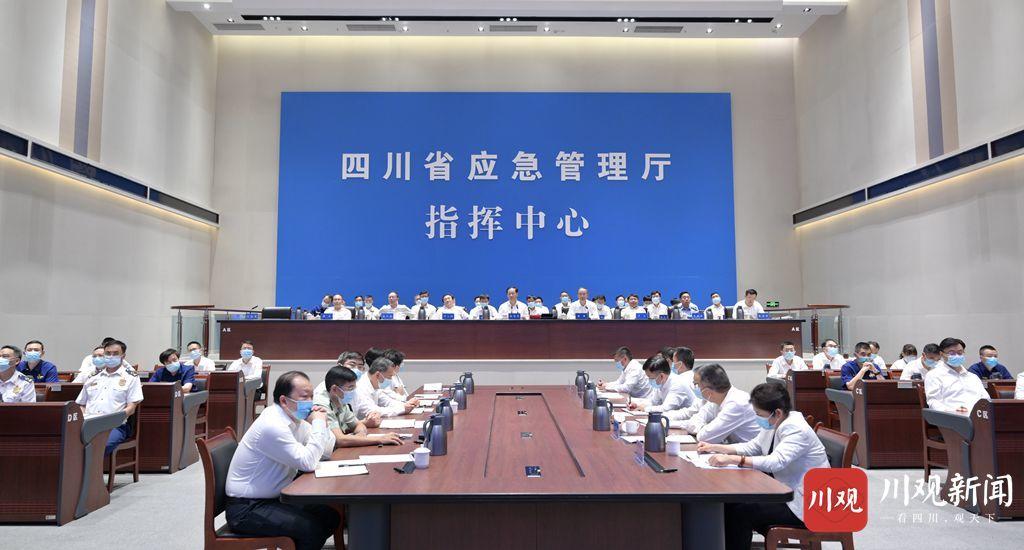 彭清华在全省防汛减灾和地灾防范应对工作调度会议上强调1